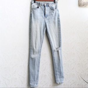 Forever 21 high waisted distressed skinny jeans